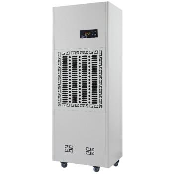 湿美(MSSHIMEI)大効率工業除湿機倉庫除湿器地下室作業場業務用除湿機乾燥機MS-9180 B白色