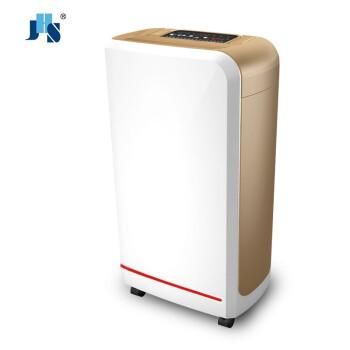 JHS除湿機家庭用除湿機リビン静音輸送地下室小型除湿器吸湿乾燥機
