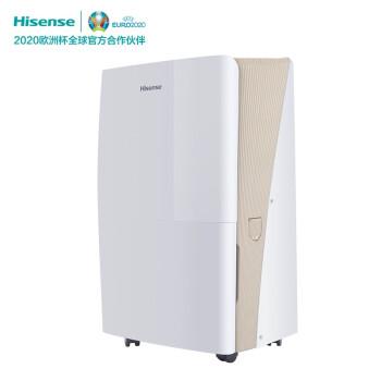 海信(Hisense)50 L除湿機/除湿機除湿量50リットル/家庭用静音輸送地下室CF 50 BD/Q