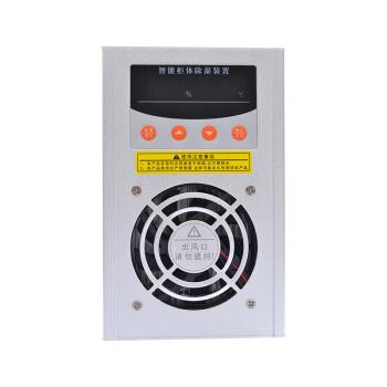 仟井除湿機電力盤除湿機TH-0.4 DL