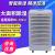 冷凍庫除湿機冷鴨房ダック店除湿器は低温2度以上の山洞去潮機エイリアD-990 B低温冷蔵庫医薬倉庫吸湿器を設置しています。