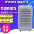 乾燥机の低温场所の効果的な地下室の冷冻库は低温除湿机のアレダALD-9130 B 2度以上の低温除湿器の脱水机に耐えます。