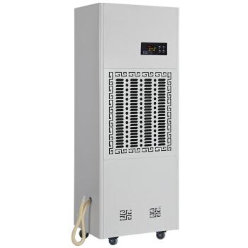 ウェット米(MSSHIMEI)業務用工業用除湿機地下室除湿作業場除湿機倉庫除湿器MS-9200 B MS-9200 B
