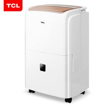 TCL除湿機/除湿器家庭用除湿量25 L-80 L/天地下室倉庫除湿衣類乾燥吸湿機工業除湿機地下室/倉庫タイプ【50 L/D】(90-150㎡)