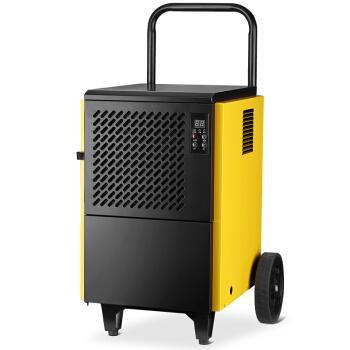 宝工(BGE)工業除湿機業務用除湿機70リット大除湿器BGD 1702-70