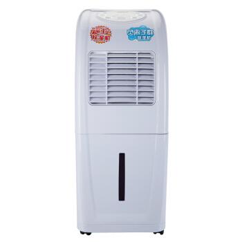 仟井TH-65 CSHビジネ除湿機家庭用地下室除湿機浄化衣類乾燥効果のある除湿器白色