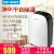 ビレン(Meiling)除湿機/除湿機除湿量10リットル/天適用面積25-80㎡家庭用浄化衣類乾燥