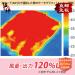 【日本ダイレクトメール】アイリスOHYAMA家庭用除湿機布団靴衣類乾燥機多機能除湿機FK-C 2-WP除湿機白