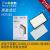 アトウ(YADU)機吸湿器フィルター消耗品セット適用機種C 818 BHJ/C 180 B