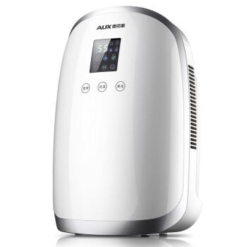 オクス(AUX)除湿機家庭用除湿機リビン静音輸送地下室ミニ除湿器吸湿乾燥機水色