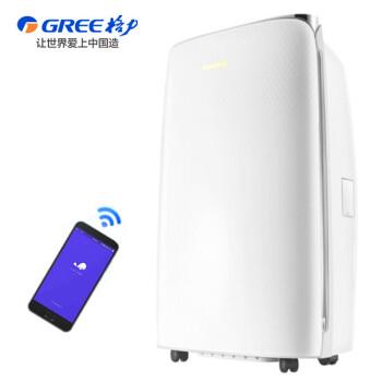 ゴレ(GREE)除湿機除湿機の除湿量は20リットル/日間の適用面積は20-40平方メートルです。携帯電話WiFi Smaミニ聯WiFi遠隔操作モデル