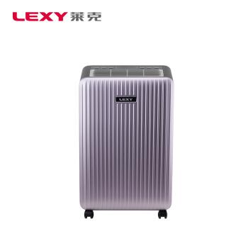 レイクLEXY除湿機家庭用リービン小型空気清浄化除湿器の大効果地下室除湿機DH 180