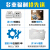 ヒャクオ180リットル150-250平工業除湿機地下室倉庫装飾大面積除湿器DCS 802 E