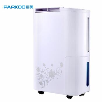 ヒャクオ(PAKOO)PD 260 A除湿機家庭用静音運転抽湿除湿量26リット/天機除湿器1戸建て地下倉庫除湿機
