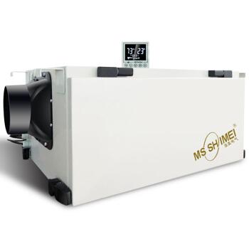 ウェットビューティ(MSSHIMEI)トップパイプ式除湿機壁掛式大効率作業場地下室配管除湿機SMS-26 B