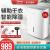 【店舗チーチャンピオ】ミディア除湿機/除湿機家庭用静音輸送除湿機地下室衣類乾燥機18 Lワンタッチ乾燥機